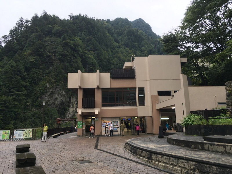 黒部峡谷鉄道の欅平駅