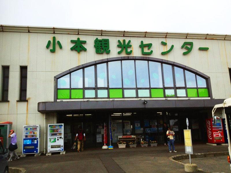 三陸鉄道北リアス線小本駅