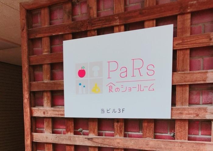 pars1